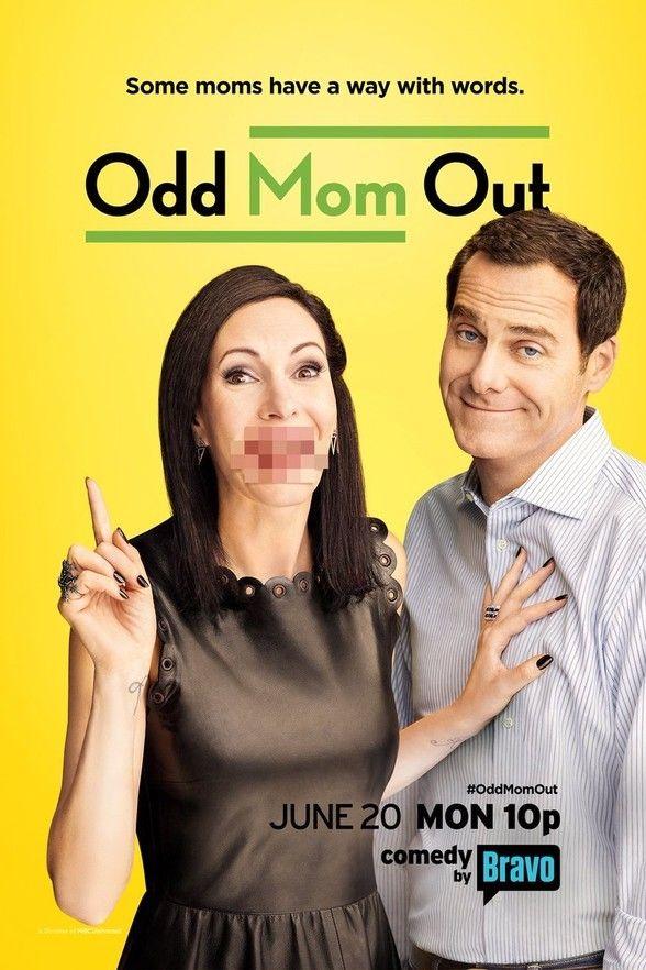 25 odd mom out poster 004 pre