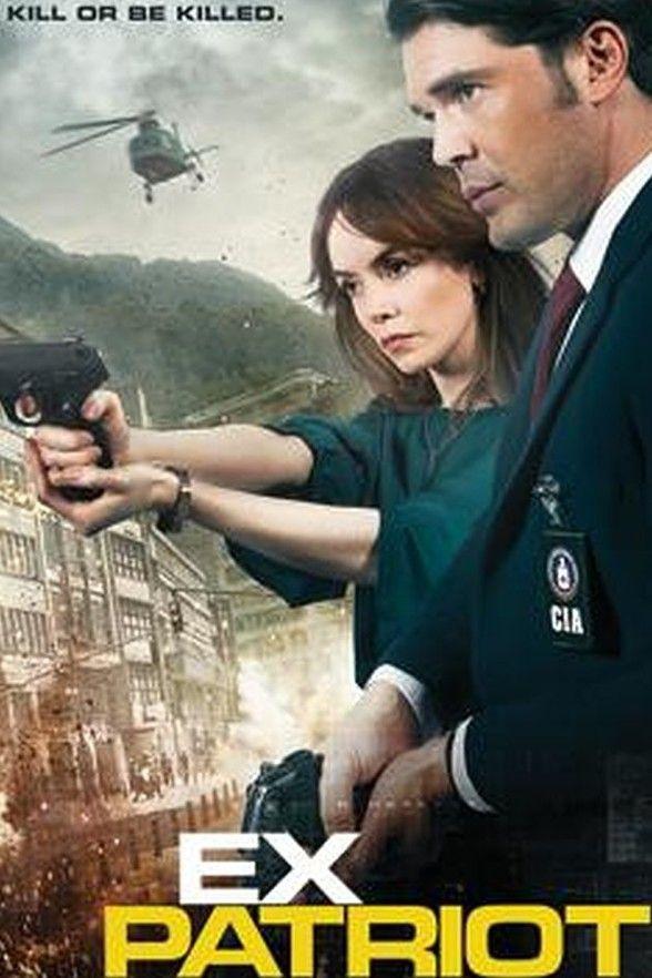 25 expatriot movie poster 004 pre