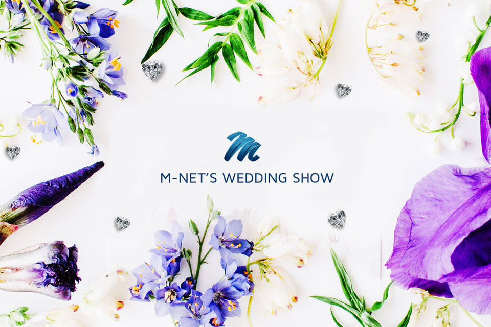 28 m nets wedding show billboard 005 pre