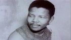 view : Tribute to Nelson Mandela