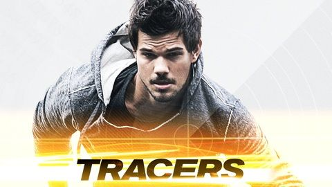 DStv_BoxOffice_Tracers