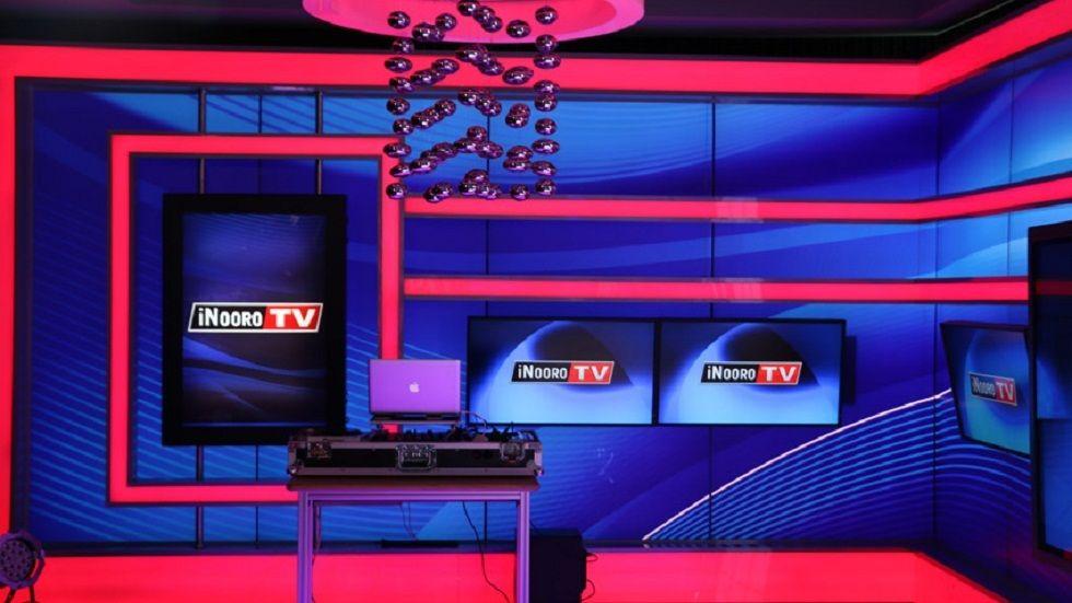 Inooro TV studio