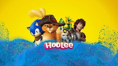 Hoolee