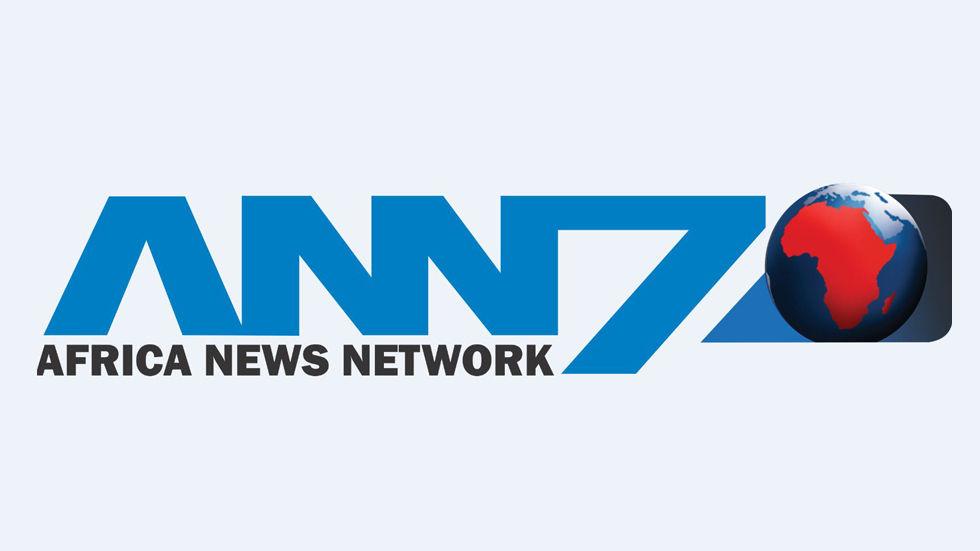 ANN7 Logo.