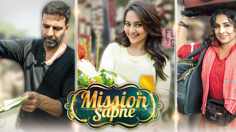 Imagery for Mission Sapne.