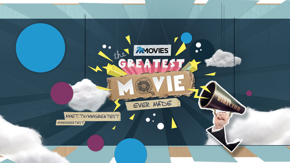Logo for Greatest Movie Ever Made campaign by M-Net