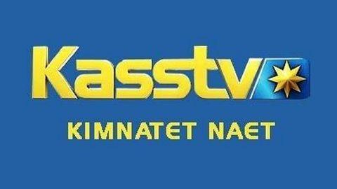 DStv_KassTVlogo_2016