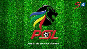 DStv_SuperSport_ABSAPremiership