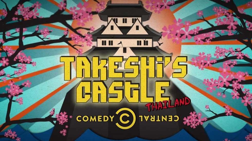 Image for Takeshi's Castle.
