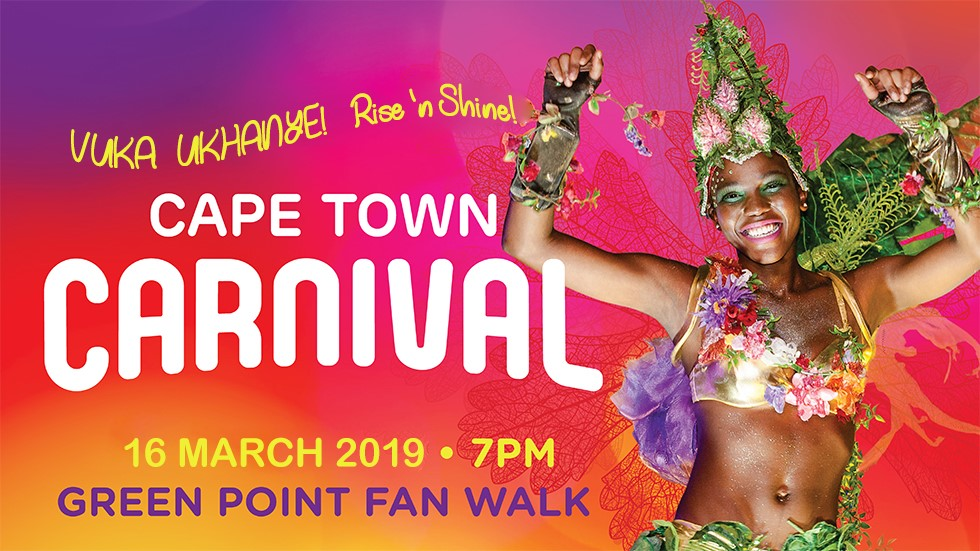 Win a DStv Cape Town Carnival VIP Experience